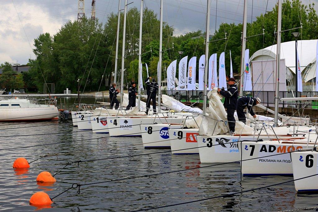 Sailing Regatta Event Skolkovo